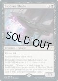 【ENG】★Foil★スカイクレイブの影/Skyclave Shade[MTG_ZNR_125R]