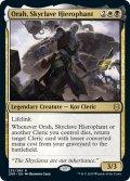 【ENG】★Foil★スカイクレイブの秘儀司祭、オラー/Orah, Skyclave Hierophant[MTG_ZNR_233R]