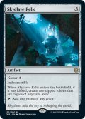 【ENG】★Foil★スカイクレイブの秘宝/Skyclave Relic[MTG_ZNR_252R]