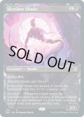 【ENG】★Foil★スカイクレイブの影/Skyclave Shade[MTG_ZNR_298R]