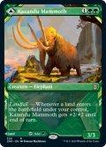 【ENG】カザンドゥのマンモス/カザンドゥの谷/Kazandu Mammoth/Kazandu Valley[MTG_ZNR_305R]