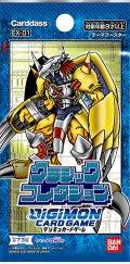 デジモンカードゲーム テーマブースター クラシックコレクション【EX-01】(1BOX・12パック入)[新品商品]