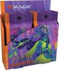MAGIC The Gathering イニストラード:真夜中の狩り コレクター・ブースター 日本語版(1BOX・12パック入)[新品商品]