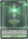 緑玻璃の水晶[NOVA_B01-127R]